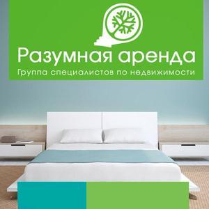 Аренда квартир и офисов Кадникова