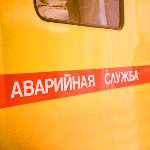 Аварийные службы Кадникова