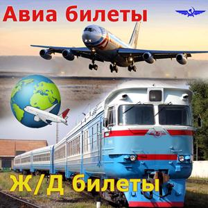 Авиа- и ж/д билеты Кадникова