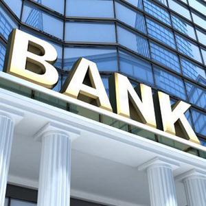 Банки Кадникова