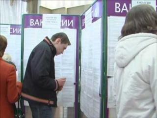 Центры занятости Кадникова