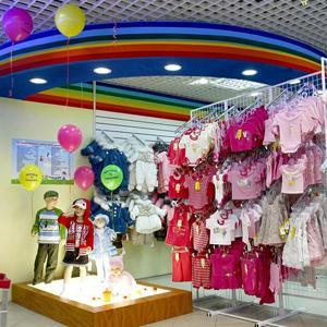 Детские магазины Кадникова