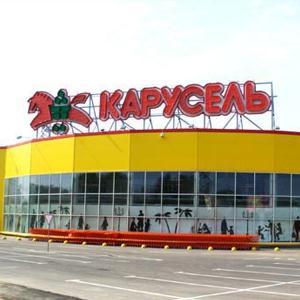Гипермаркеты Кадникова