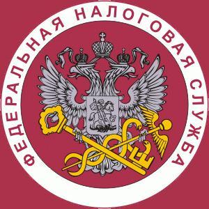Налоговые инспекции, службы Кадникова