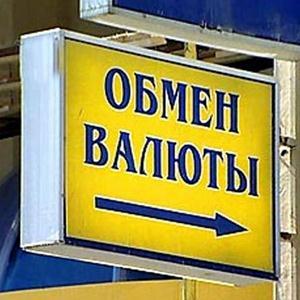 Обмен валют Кадникова