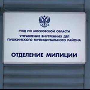 Отделения полиции Кадникова