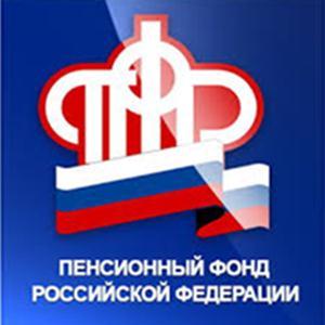 Пенсионные фонды Кадникова