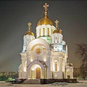 Религиозные учреждения Кадникова