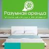 Аренда квартир и офисов в Кадникове