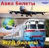 Авиа- и ж/д билеты в Кадникове