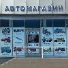 Автомагазины в Кадникове