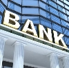 Банки в Кадникове