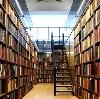 Библиотеки в Кадникове