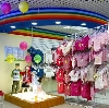 Детские магазины в Кадникове