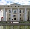 Дворцы и дома культуры в Кадникове