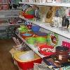Магазины хозтоваров в Кадникове
