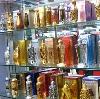 Парфюмерные магазины в Кадникове