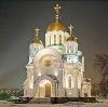 Религиозные учреждения в Кадникове