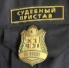 Судебные приставы в Кадникове