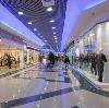 Торговые центры в Кадникове