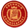 Военкоматы, комиссариаты в Кадникове