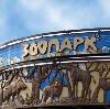 Зоопарки в Кадникове